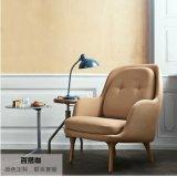 Preiswerte Höhen-Rückseiten-Stühle für Wohnzimmer