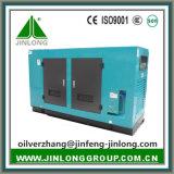 super Stille Diesel 15kVA 22kVA 25kVA 30kVA 40kVA Generator
