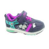 方法靴、屋外の靴、スポーツの靴、男の子のための学校の靴