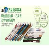 Rbd300 420GSM Moistureproof e Waterproof Stone Paper Bom para Pacote