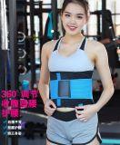 Der Bauch, der Riemen abnimmt, verlieren Gewicht-Taillen-Riemen-dünnen elastischen Neopren-Taillen-Support