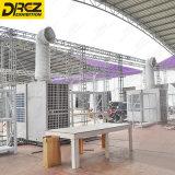 スポーツ・センターの空気によって冷却されるスリラーのためのDrez 25HPの中央エアコン