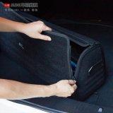 아주 새로운 형식 차가운 작풍 트렁크 저장 상자 고품질 PU 물자 소형 술장수 차 부속품