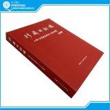 محترف [هيغقوليتي] كتاب طابعة