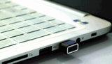 USBDongle, FingerabdruckDongle (F1)