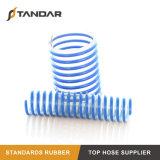 適用範囲が広いプラスチックPVC螺線形の螺旋形の吸引のホース