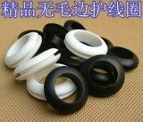 RP3205 eenvoudig Biologisch afbreekbaar Plastic Thermoplastisch Rubber