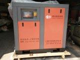 Sparen Macht leiden 25 - 40% Compressor van de Lucht van de Compressor van de Lucht van de Compressor van de Lucht van de Schroef van de Magneet VSD van de Aandrijving de Permanente Industriële Roterende (ISO&CE)