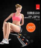 Hot Gym Fitness Pack seis ejercitar cuidado en casa (T-1002Xa)