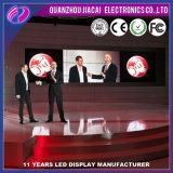 중국 제조자 P4 실내 풀 컬러 HD 유연한 LED 영상 스크린