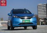 Neues kleines elektrisches Fahrzeug 4 Rad-2018 hergestellt in China