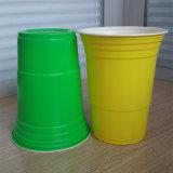 16oz 450ml 처분할 수 있는 서리로 덥은 지상 PP 플라스틱 빨간 당 컵