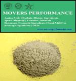高品質のクロムのアミノ酸のキレート化合物