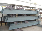 研修会の倉庫の鉄骨構造