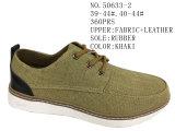 Два цвета работает исключительно мужчины обувь