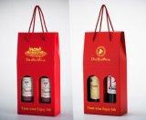 De goederen in Voorraad en Vakje van de Rode Wijn van de Douane het Goedkope en Fijne Enige en Dubbele, het Vakje van de Wijn van het Document kunnen Embleem zijn