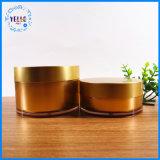 Подгонянные акриловые Cream опарникы 100/200g для косметический упаковывать