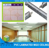 PVC偽のきれいな天井のタイル