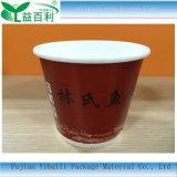 Taza de café roja disponible de la taza de papel de la pared doble al por mayor