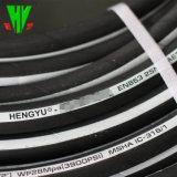 Hochdruckwegwerfgummischlauch-Hitzebeständigkeit-haltbarer hydraulischer Schlauch SAE100r2at
