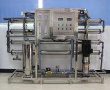 Machine automatique d'osmose d'inversion de l'industrie Kyro-2000 pour l'eau embouteillée
