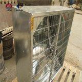 Fatto nel ventilatore Closed dell'acciaio inossidabile della Cina