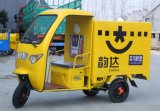 O carro expresso 1.5m Semi-Closed (2.0), triciclo elétrico