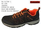 No 51799 тип ботинок людей славный Hiking цена ботинок хорошее