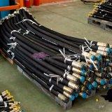 Шланг R6 SAE 100 гидровлический резиновый