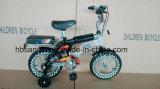 Estilo bonito 16 Pol de boa qualidade de crianças de 4 rodas liga de bicicletas MTB Suspensão / sujeira Bike para as crianças/ Crianças Aluguer com Banco de Trás