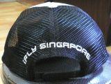 Bill plano Snapback Trucker Cap con Custom Raised Embroidery Logo