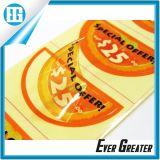 레이블 스티커를 인쇄하는 금 상한 로고 및 시간