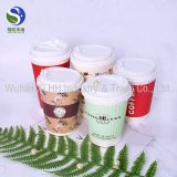 Taza de papel de la bebida caliente doble disponible biodegradable de la pared de la categoría alimenticia