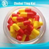 サイズ0 RedおよびYellow Empty Gelatin Capsules