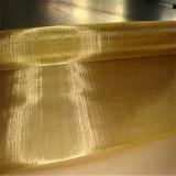 Ткань ячеистой сети высокого качества цены по прейскуранту завода-изготовителя латунная/медная сетка