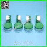 13mm plástico e alumínio tampa destacáveis para frascos