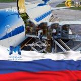 Надежная доставка воздушные грузовые перевозки из Китая в Россию