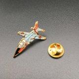 黄銅の半Cloisonne航空機モデルピン