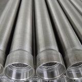 ウェッジワイヤーステンレス鋼のジョンソンの水ポンプのこし器スクリーンの管