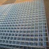 Panneau soudé par qualité de treillis métallique avec le prix concurrentiel
