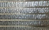 Сеть тени/фабрика ткани тени