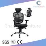 고급 검정 메시 회전 의자 (CAS-EC1886)
