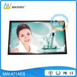 Affissione a cristalli liquidi del blocco per grafici aperto da 46 pollici che fa pubblicità al video (MW-461AES)