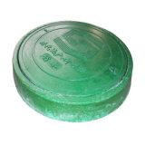 Обязанность Heave FRP пластмассовую крышку люка из стекловолокна