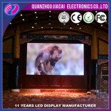 고급 P4 풀 컬러 실내 HD 영상 보충 LED 큰 스크린