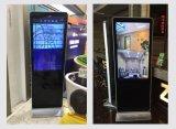 42 '' 46 '''' 50 '' 55 ' 65 '' outdooe de Vertoning van de Reclame LCD