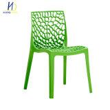 レプリカの現代最もよい販売PPプラスチックCadeira Gruvyerデザイン椅子