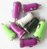 Mini USB Bullet Head Shape Car Charger 5V 1A for Mobile Phone