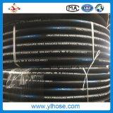 Câble tressé en caoutchouc flexible en caoutchouc hydraulique haute pression