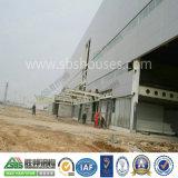 Prefabricated 가벼운 강철 프레임 작업장